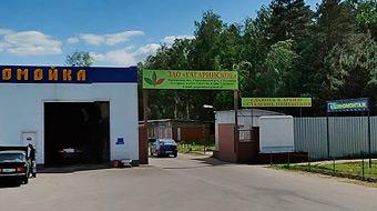 Поворот на территорию «ЗАО» Гагаринское, склад №4